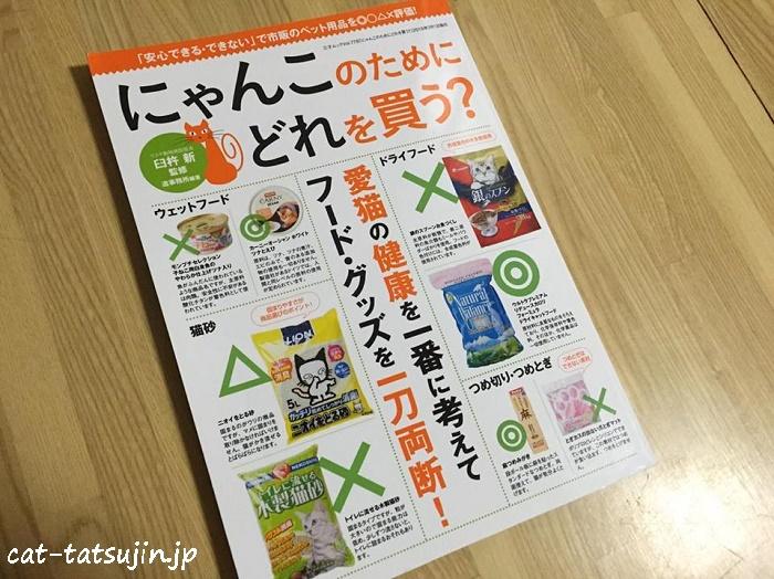 catbook1-1