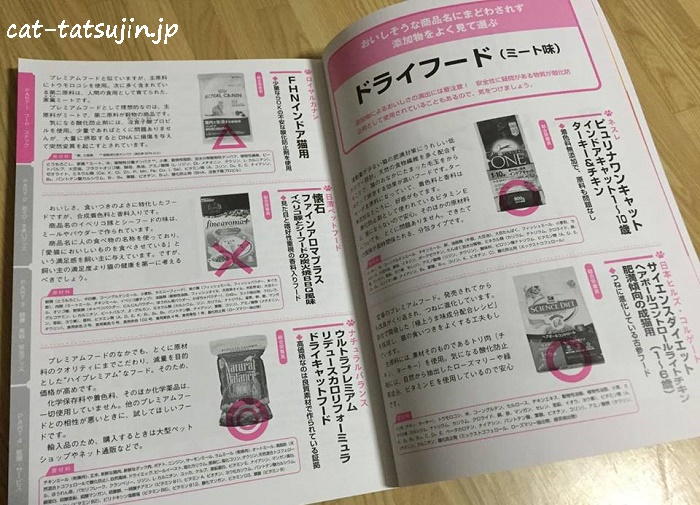 catbook1-2
