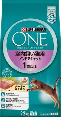 purina-one