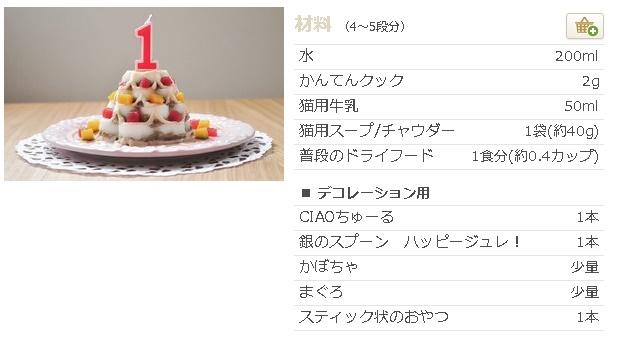 cake-kanten