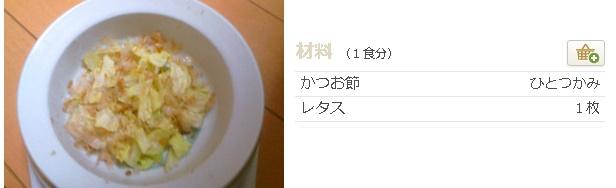 snack3